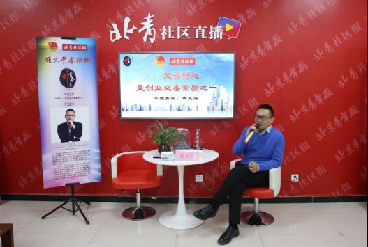 环球医城黄玉浩:合法代孕利国利民