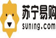 官宣!苏宁收购家乐福中国80%股权