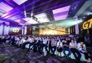 新连接•新动能 G7伙伴大会:预见物联网新未来