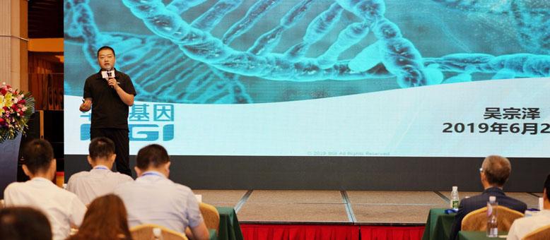 """""""2019投资中国-战略新兴产业投资对接会""""在深圳成功举办"""