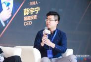 投资家网快讯|晟道投资完成一支早期人民币基金募集