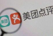 2019年500强企业亏钱榜