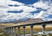 川藏铁路规划建设前期工作取得重要阶段性成果