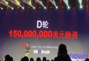 投资家网快讯|作业盒子完成1.5亿美元D轮融资,更名小盒科技