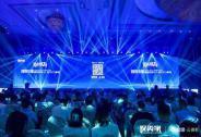 """""""投资家网·2019中国基金合伙人(GPLP)峰会""""在深圳隆重召开"""