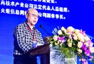 """中国风投委林宁:从""""未来、本质、选择""""看经济变局如何实现破局"""