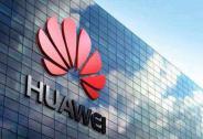 """华为引领5G终端发布,产业链核心企业再迎新""""机"""""""