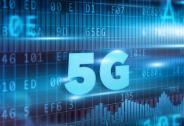 产能与结构双升级,超华科技发展迈入5G新纪元