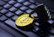 俄罗斯计划推出全新加密资产交易平台,重新定义行业标准