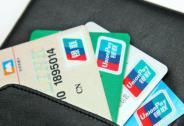 阿信课堂—银行卡安全用卡小知识