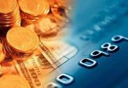 证监会鼓励金融开放,TRS总收益互换打通海外融资渠道