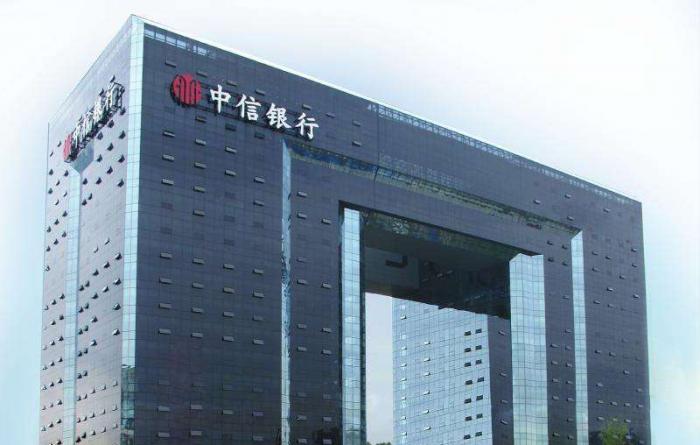 中信银行广州分行构建多元化金融服务体系助力地方国企改革发展