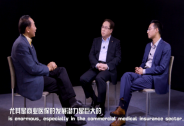 """111集团高端访谈:""""互联网+保险""""成医疗商业保险新机会"""