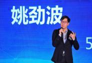 58同城CEO姚劲波:创业者要永远把握主动权