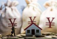 六省市治租房市场规范房租政策,58同城在线签合同保障租期不涨价
