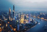 """上海启动家政服务立法,58同城""""到家精选""""全面保障用户权益"""
