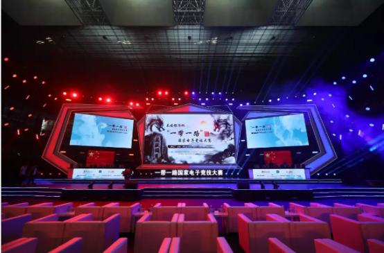 """""""泰安银行杯""""2019""""一带一路""""国家电子竞技大赛正式开幕!"""