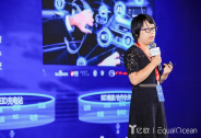 车主邦联创兼CEO王阳出席GIIS 2019物流产业创新峰会并讲话