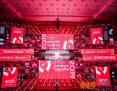 """2019 DEMO CHINA创新中国•未来科技节""在杭州隆重举行"