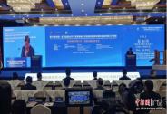 第11届中国—东盟金融合作与发展领袖论坛在南宁召开