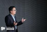 到家集团CEO陈小华:引领家政行业进入商业智能时代