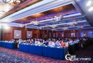 融资中国2019(第七届)科技金融创新峰会盛大召开