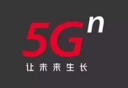 民生通讯获联通5G应用创新联盟认证,助力新生态建设