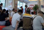 金融知识普及月,中信银行广州分行与您一同信守温度