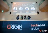 ORIGIN 2019 泰国圆满成功激发东南亚与中国创新交流