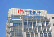 阿信课堂——中信银行广州分行个人银行结算账户保护知识宣传