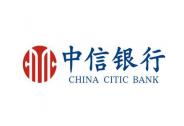 中信银行广州分行小微法人房抵贷高效满足小微企业长期用款需求