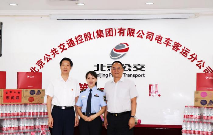 北京人寿:以优质的保险服务助力首都公共交通建设发展