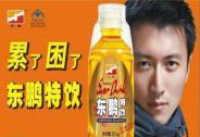 1年卖出50亿,与红牛激烈厮杀:东鹏特饮冲刺上市,你会喝它吗?