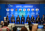 """世界互联网大会:地平线""""软硬结合""""助力人工智能普惠时代到来"""