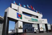 益盛药业1-9月净利润超5000万,健康中国行动助发展