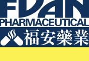 福安药业三季报业绩稳健增长,聚焦医药健康全产业链