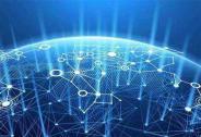 区块链板块迎集体爆发,这些公司已获区块链信息服务备案