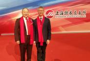 祝贺麒盛科技成功在A股主板上市!
