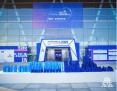 2019西安全球硬科技创新大会10月30日开幕