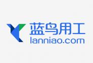 投资家网快讯|蓝鸟用工获数千万元Pre-A轮融资,青山资本领投