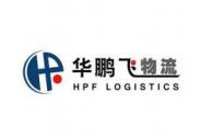 华鹏飞:与广西百色股权转让协议终止,但不排除业务层面合作可能