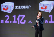 """""""京贴""""受惠用户超2.1亿,京东数科11.11打造明星IP营销工具"""
