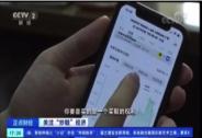 """央视点名批评nice""""云炒鞋"""",警示炒鞋证券化趋势"""
