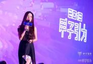 25个预判,谈中国科技产业趋势  「甲子引力第一弹」