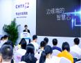寒武纪推出边缘AI芯片「思元220」