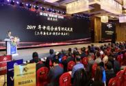 """寻找2019中国管理创新榜样:第15届""""管理中国""""总评选隆重揭晓"""