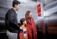 电梯视频媒体,正在降维攻击静态框架广告