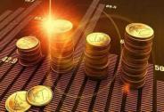 山东将试点财政资金投资企业股权,参股比例不超过25%