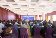 华为有新动作?!香洲在数字经济产业中又迈了重要一步…