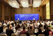 投资家网协办:中国(绵阳)科技城创新产业投资推介会隆重召开